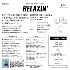 「RELAXIN'」イベント参加